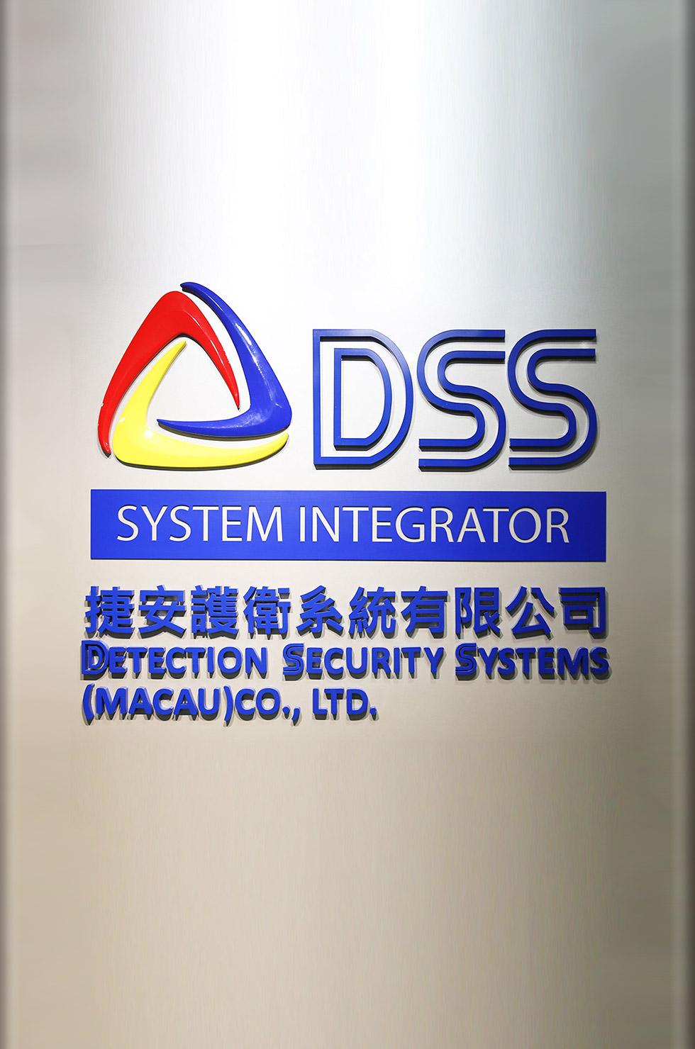 捷安護衛系統有限公司